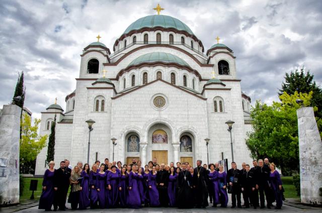 Arhiv Srbske pevske zveze, 2017  Srpski Horski Savez arhiv, 2017 / Archive of the Serbian Choral Association, 2017